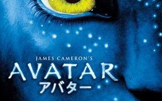 歴代興収1位の映画『アバター』 シリーズ化、第5弾までの公開日発表
