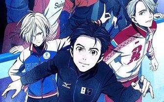 男子フィギュアスケート描く神作画アニメ『ユーリ!!!on ICE』一挙放送