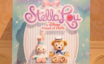 ダッフィーの新しいお友達 うさぎのステラ・ルーが可愛すぎると話題