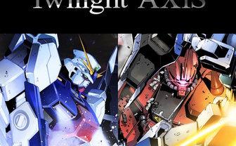 小説「機動戦士ガンダムTwilight AXIS」アニメ化! ラプラス戦争後の宇宙世紀