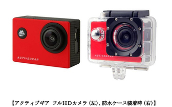 ドンキ激安家電「GoPro」風カメラ登場 自撮り棒、防水ケースも完備で5000円