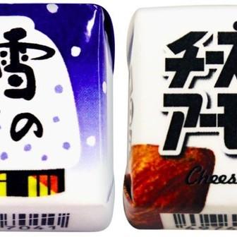 (左から)『チロルチョコ〈雪の宿〉』、『チロルチョコ〈チーズアーモンド〉』