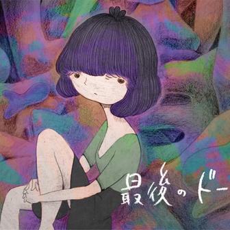 【読切漫画】小野ハナ『最後のドーナツ』