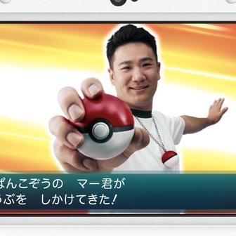 ポケモン新CMで石野卓球がリミックス! たんぱんこぞうのマー君が登場