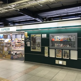 JR渋谷駅ナカの書店「BOOK EXPRESS」が閉店 コミケ勢からも惜しむ声
