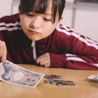 【森友学園】政治献金額が話題 今「誰かから6000円を受け取ったら」何が欲しい?