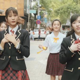 TPE48「恋するフォーチュンクッキー」公開 台湾JKたちの制服がまぶしい