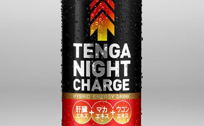 「飲めるTENGA」誕生 夜をアクティブにするための最強ドリンク