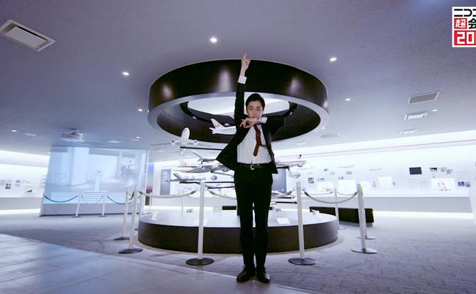 人気すぎてJAL社員 岡本さんのソロで踊ってみた公開! 超会議に出演