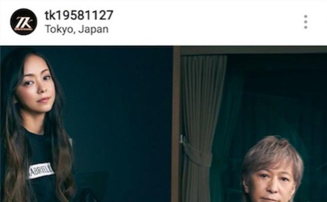 小室哲哉、安室奈美恵との2ショット公開に「25年間で、初めてのツーショットかも」ファンからは「奇跡」「ホントに泣ける」