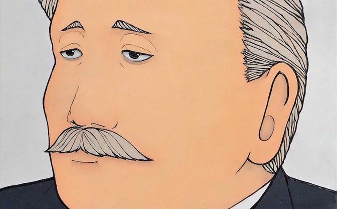 実在しないおじさんの肖像画 架空国家の資料を展示する太田剛気 個展