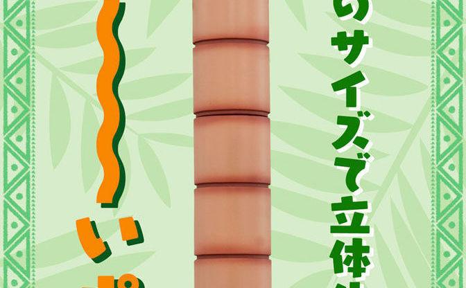 『ポケモン』ナッシーが1m超えなが〜〜いフィギュアに! 価格は3万円切る