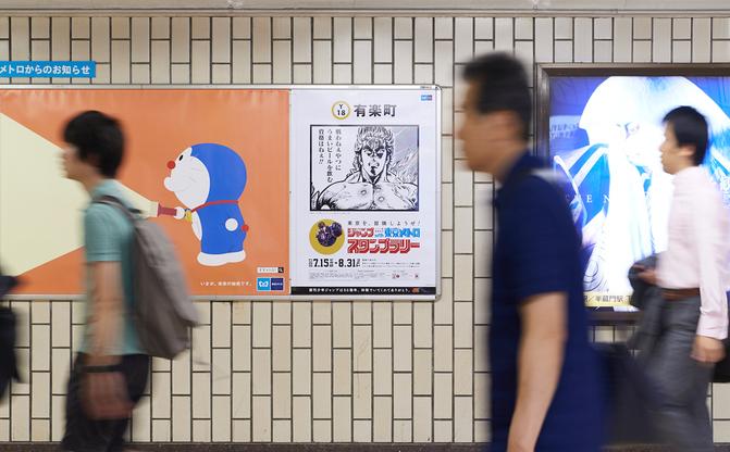 仕掛け人のクリエイターが語る、『ジャンプ』×東京メトロがバズった理由