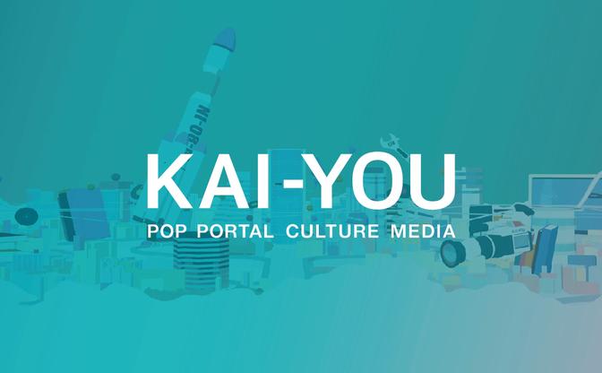 戸田真琴のコラム『悩みをひらく、映画と、言葉と』の記事一覧 - KAI-YOU.net