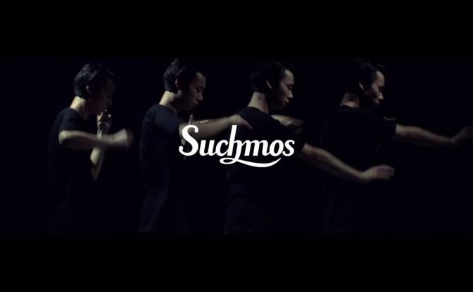 Suchmosは誰のものなのか そのブランドとマーケティング - KAI-YOU BLOG