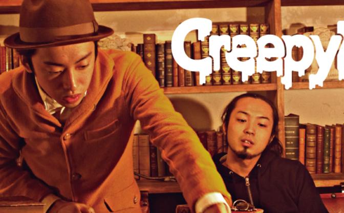 Creepy Nuts (R-指定 & DJ 松永) Official Website