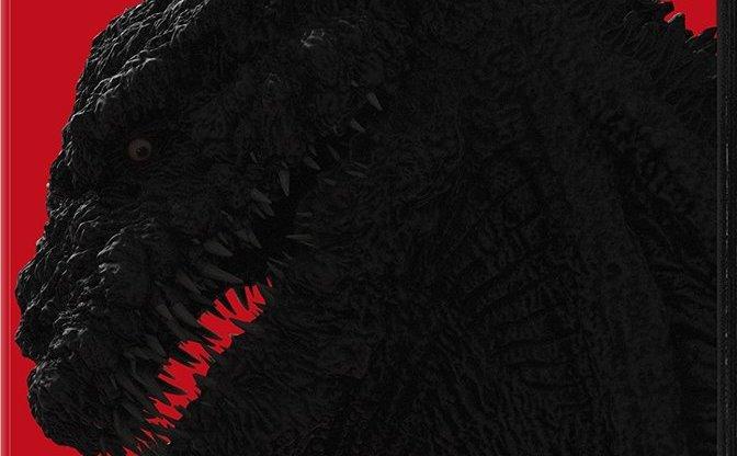 『シン・ゴジラ』BD&DVD3月発売! 初となる4K版に未公開映像