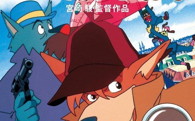 宮崎駿監督アニメ『名探偵ホームズ』再放送 31年前『ラピュタ』と同時上映