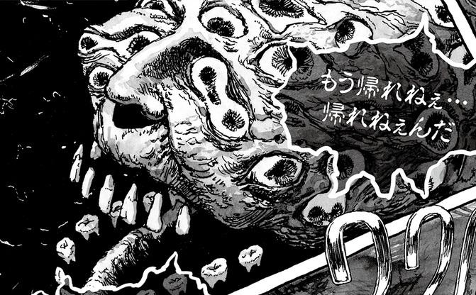 長編漫画「BIBLIOMANIA」連載 第7話「死に向かって走れ」