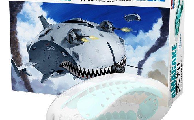 「おっ! 戦艦のプラモかな?……ってオナホかよ!!」天空を駆け、荒波を突き進むアダルトグッズ爆誕