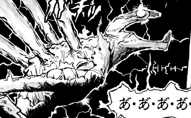 長編漫画「BIBLIOMANIA」連載 第9話「宴」