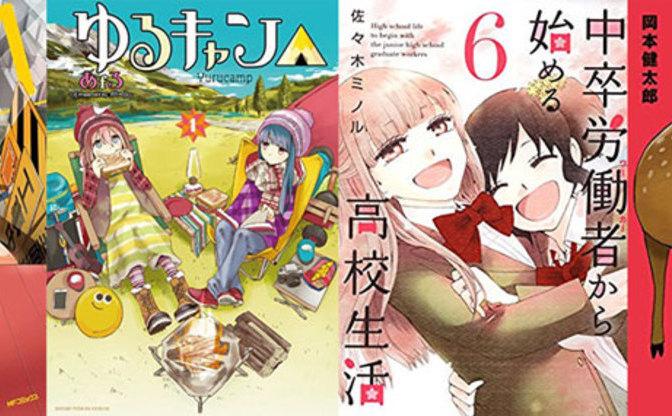 【Kindle漫画セールまとめ】最大90%OFFまとめ買い、日本文芸社作品212円(+50%ポイント還元)など