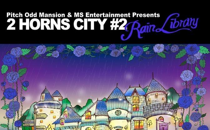 唾奇も所属するPitch Odd Mansion Pxrxdigm.(WONK)ら迎えた注目コンピ発売