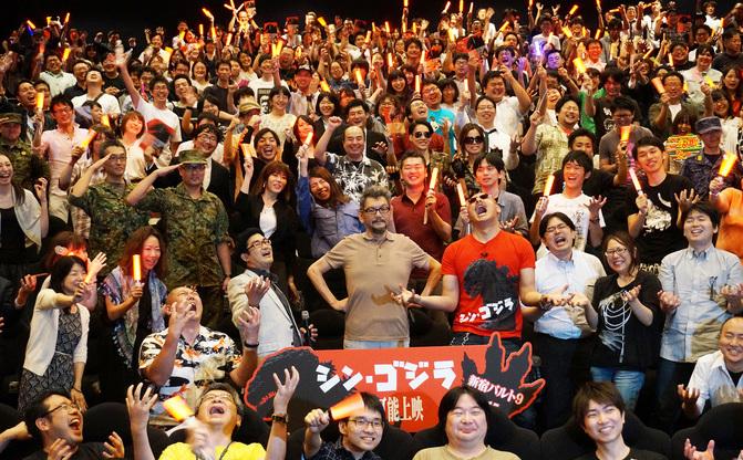 『シン・ゴジラ』発声可能上映 島本和彦「クリエイター全員が負けたんだ!」