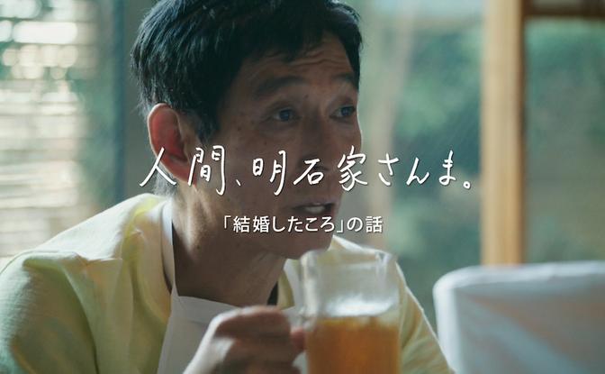 明石家さんま「男、人間として後悔している」吉田豪が本音を聞き出す貴重な動画公開