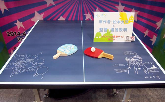 ペコ・スマイルと対戦できる! アニメジャパン『ピンポン』ブースがスゴい
