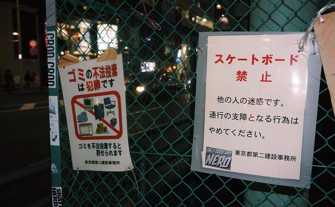 プロスケーターが「オリンピックに否定的」な理由 宮下公園閉鎖に見るストリートの現在