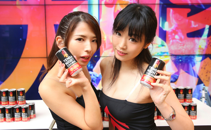 渋谷ジャック話題の「飲むTENGA」とは? アゲアゲでギンギンな2万人