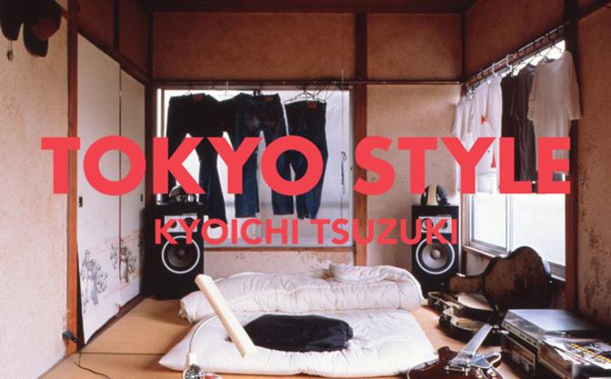 名写真集『TOKYO STYLE』が電子書籍に 90年代の等身大な暮らしをのぞき見る
