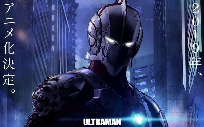 漫画『ULTRAMAN』フル3DCGアニメ化 監督は神山健治と荒牧伸志