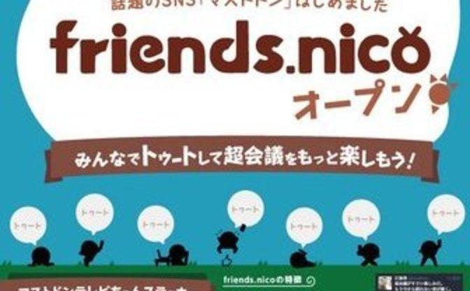 「ニコニコ超会議2017」特集!の記事一覧 - KAI-YOU.net