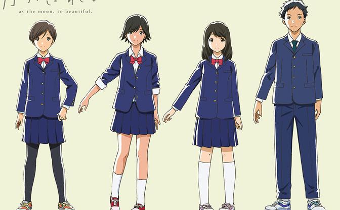 注目のオリジナルアニメ『月がきれい』最終回直前にYouTubeで一挙配信! まだ遅くない!