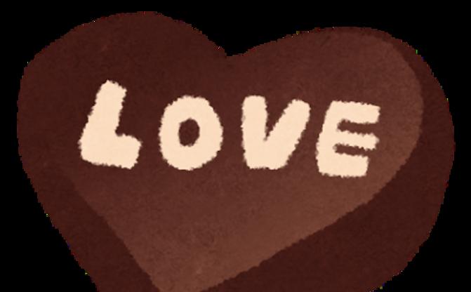 童貞の次はバレンタイン! チョコレート争奪MCバトル開催