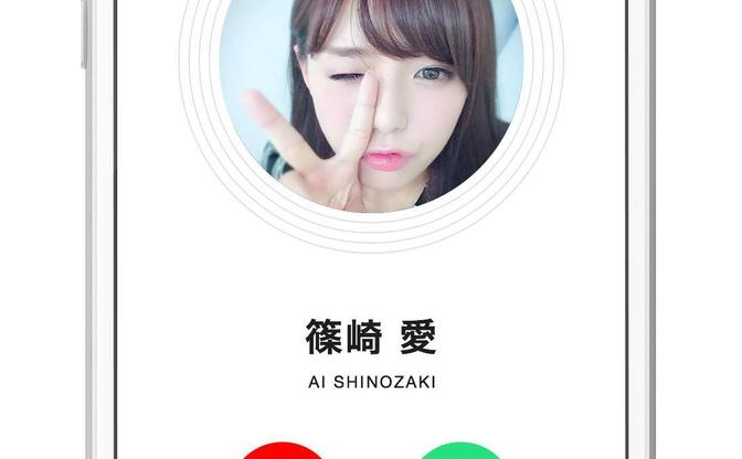 篠崎愛の通話連動型MV「URA SHINOZAKI」がすごい! 行動で変わる展開