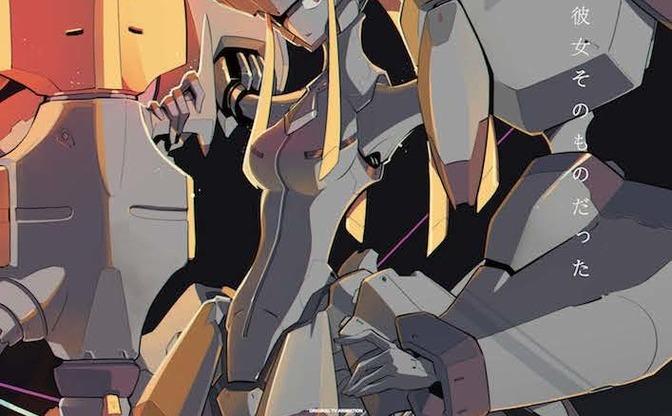 TRIGGER初のロボットアニメ『ダリフラ』 コヤマシゲトによるビジュアルも公開