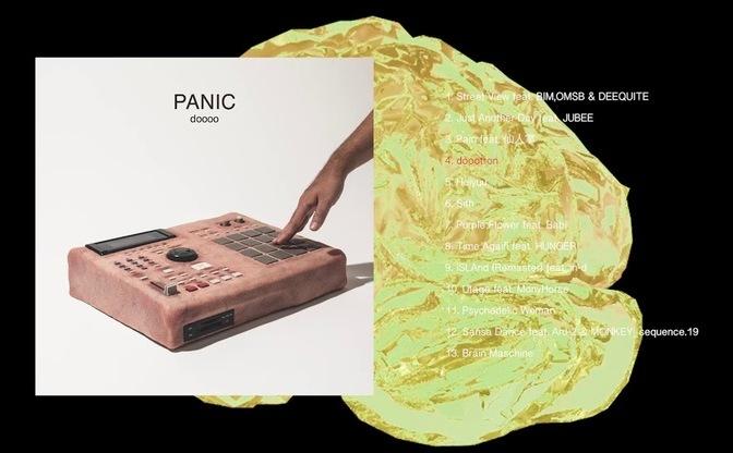 CreativeDrugStoreの鬼才ビートメイカー dooooが初ソロアルバム