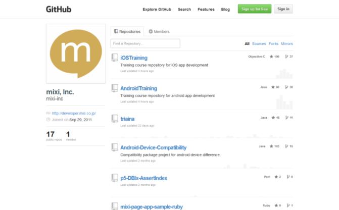 mixiがスマホアプリ開発の社内トレーニング資料を公開!