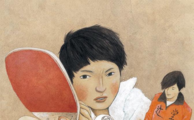 松本大洋の傑作『ピンポン』TVアニメ化! 監督は湯浅政明