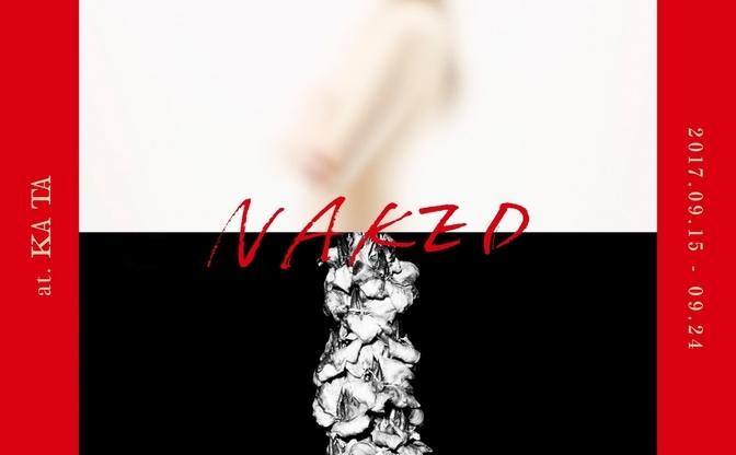 「NAKED」の概念とは? 鳥居洋介、新保勇樹による初のヌード写真展
