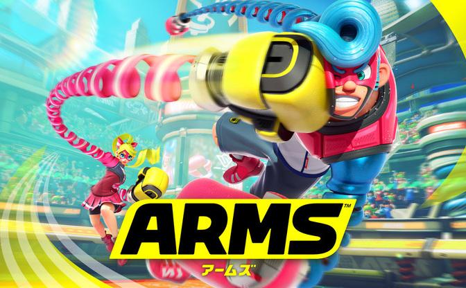 ニンテンドースイッチ注目作『ARMS』発売日決定! ジョイコン新色も同日