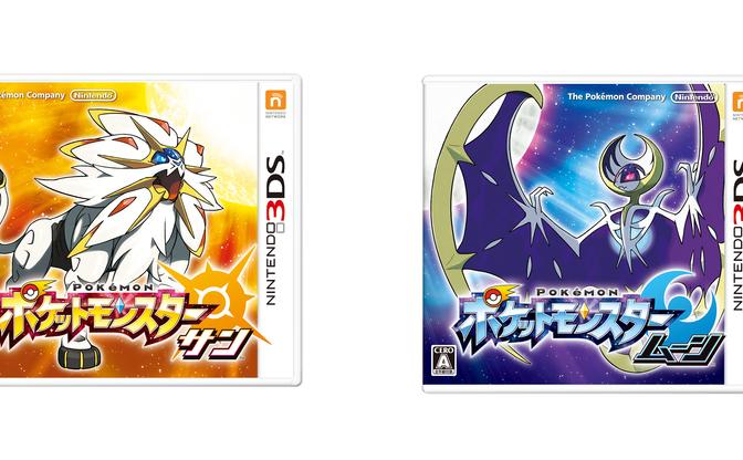 『ポケモン サン・ムーン』世界累計1,000万本突破! 3DSソフト史上最多