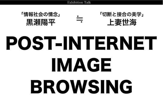 黒瀬陽平の画像 p1_12