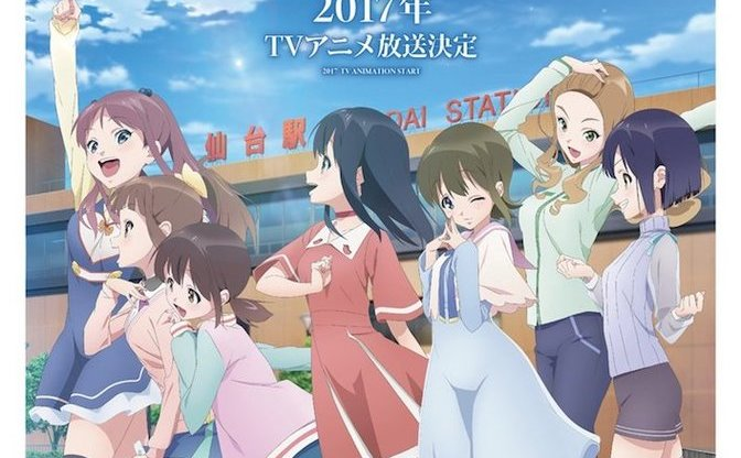 『Wake Up, Girls!』に『血界戦線』も 監督が降板したアニメについて