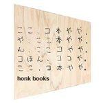 honkbooks