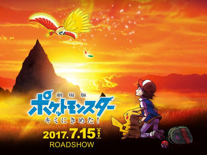Imagen de kai-you.net