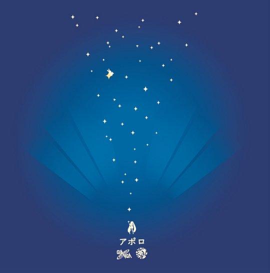 2.5Dでイベントも! earth x 初音ミク x GINGAトリプルコラボアルバム『アポロ』リリース決定